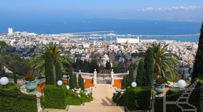 Hajfa - Świątynie Bahá
