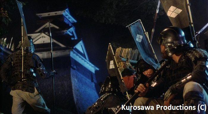 """Zamek Białej Czapli (Himeji) w """"Sobowtórze"""" Akiro Kurosawy"""