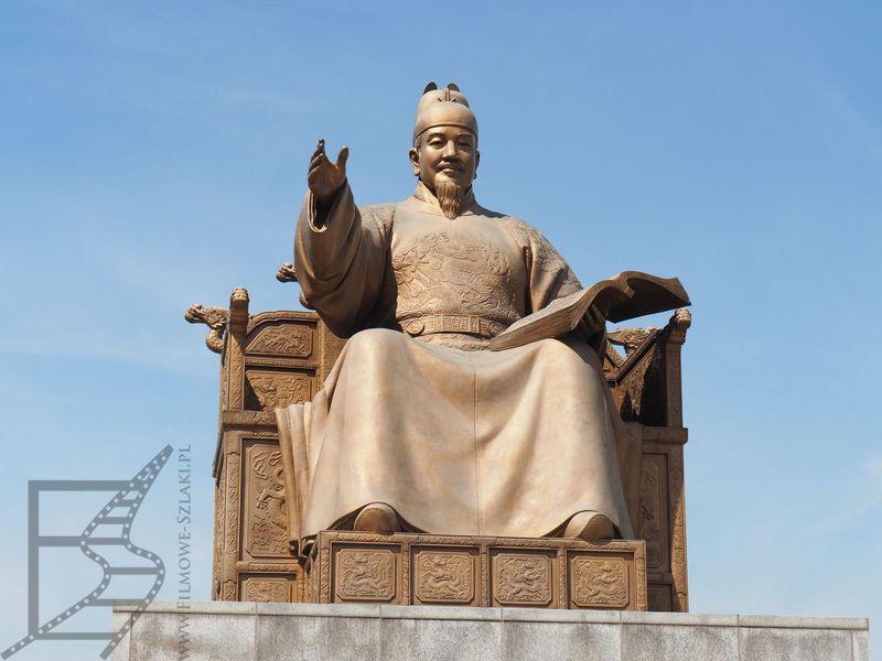 Król Sejong, pomnik w Seulu (Korea Południowa)