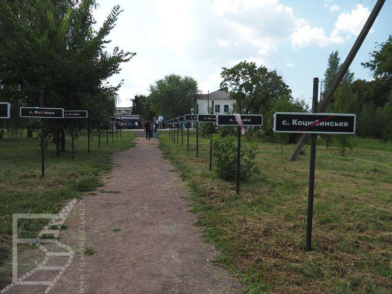 Tabliczki zlikwidowanych wiosek (Czarnobyl)