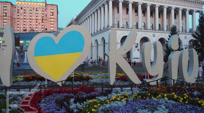 Majdan - Kijów