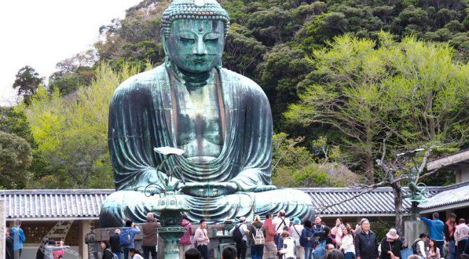 Wielki Budda w Kamakurze