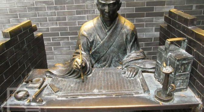 Nankin, konfucjanizm i przegląd historii Chin