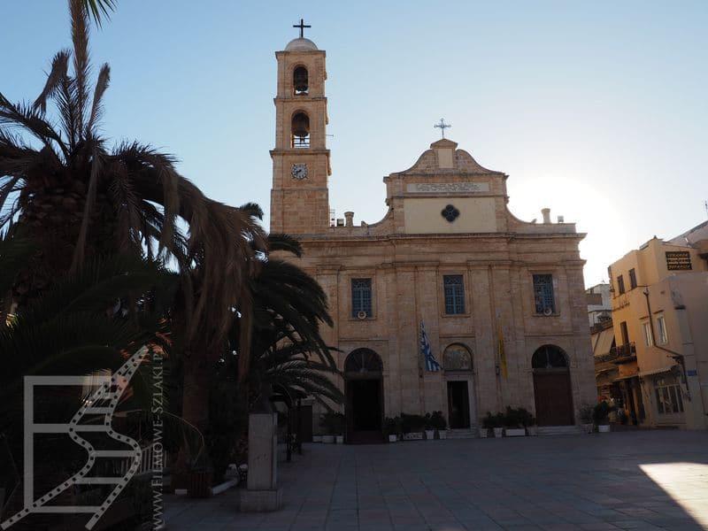 Katedra Ofiarowania Najświętszej Marii Panny (od Trzech Męczenników)