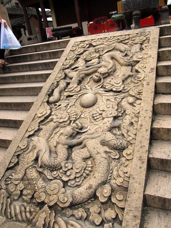 Nankin, schody do świątyni.