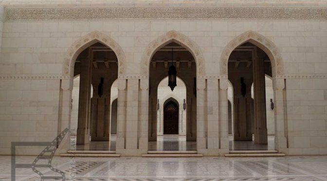Maskat (Muskat), stolica Sułtanatu Omanu
