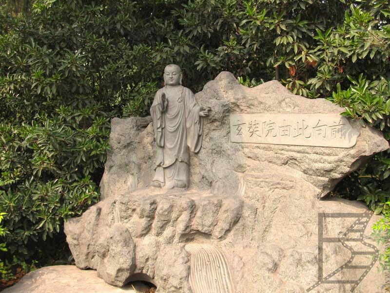 Kompleks buddyjski przy pagodzie (Xi'an)