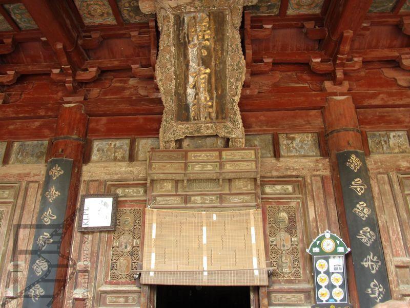 Wielki Meczet (Xi'an)