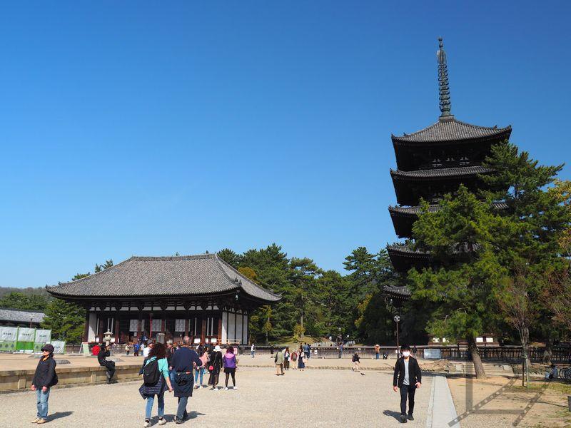 Kōfuku-ji (Nara, Japonia)