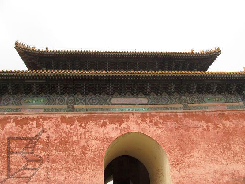 Czerwona Brama do Grobowców Mingów
