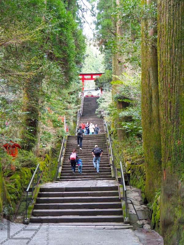 Wejście do świątyni Hakone