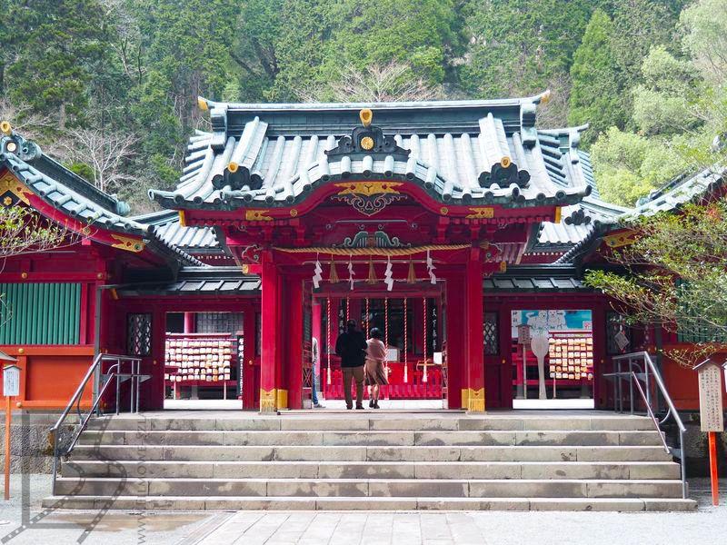 Świątynia Hakone
