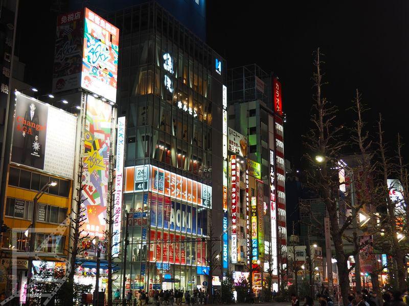 Akihabara i neony