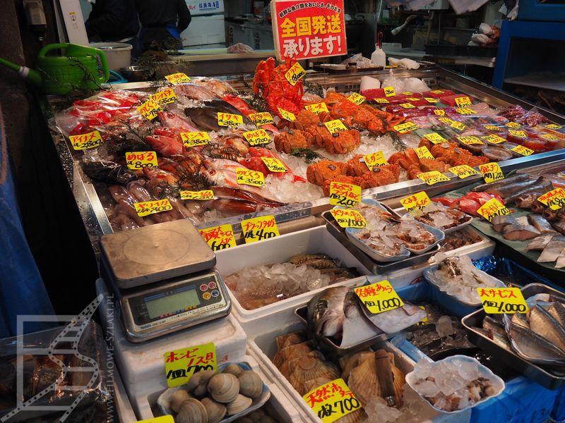 Stragany na Tsukiji