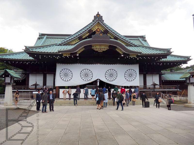 Yasukuni Jinja, świątynia szintoistyczna