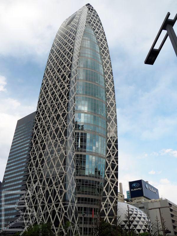 Wieżowiec w Tokio