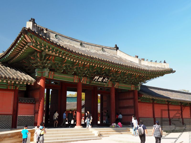 Pałac Changdeokgung, Seul
