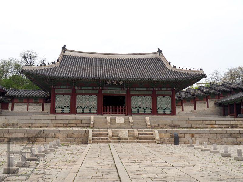Pałac Gyeonghuigung, Seul