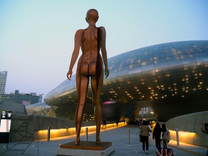 Muzeum Designu w Seulu