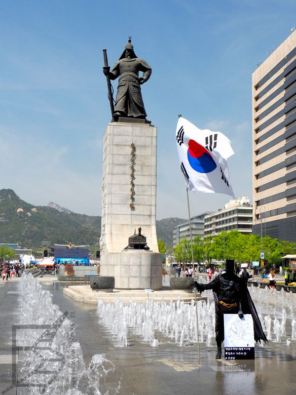 Admirał Yi Sun-sin, Seul