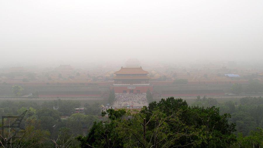 Widok na Zakazane Miasto z Parku Jingshan