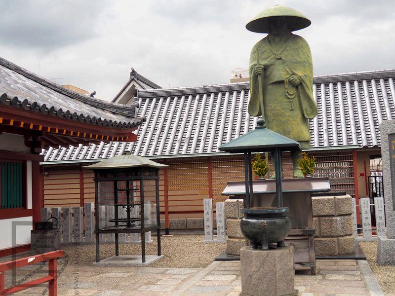 Świątynia Shitennō-ji