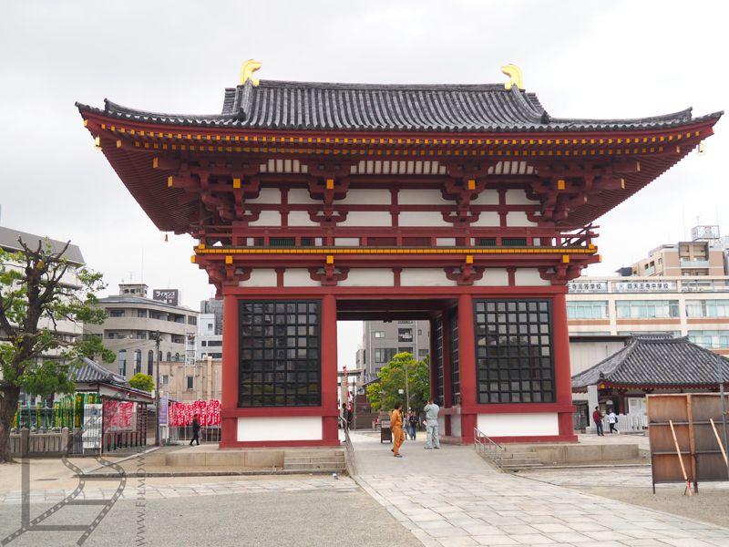 Brama do świątyni Shitennō-ji