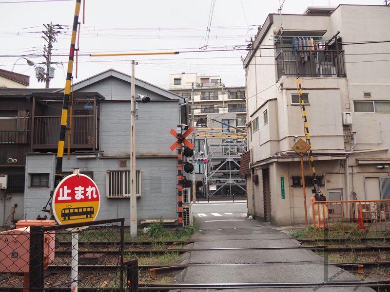 Przedmieścia Osaki