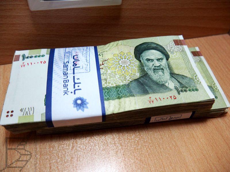 Ponad 20 milionów riali, Iran 2019