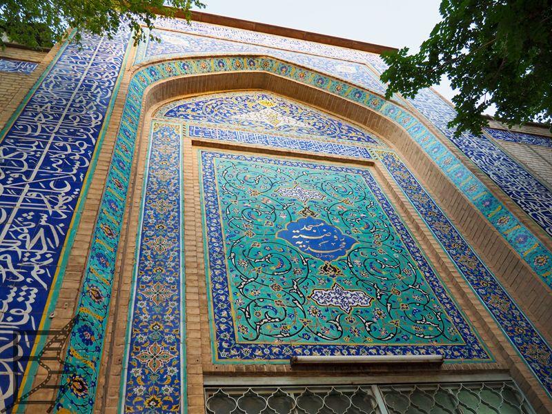 Mozaika na ścianie meczetu Hazireh