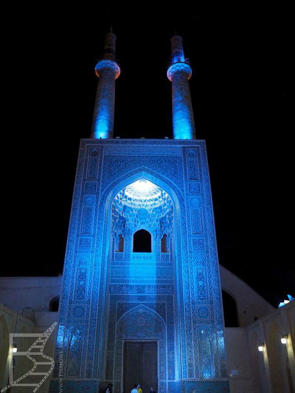 Brama i minarety Meczetu Piątkowego
