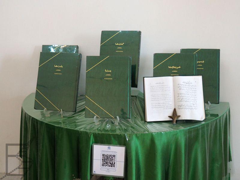 Awesta, święta księga zaratusztrian
