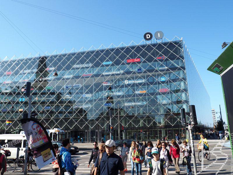 Centrum Biznesowe Industriens Hus