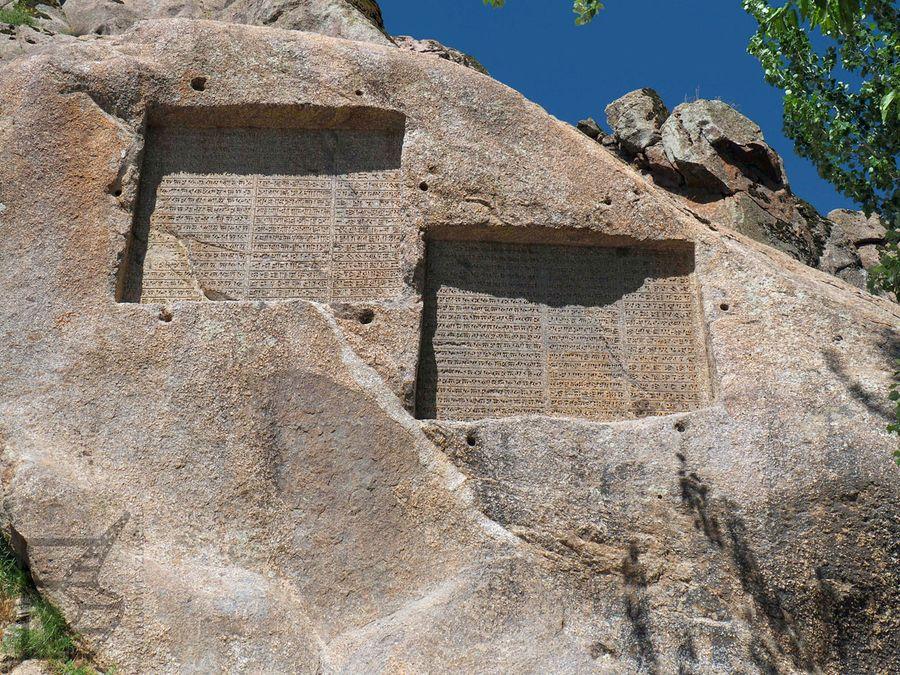 Kamienne tablice w Ganjnameh