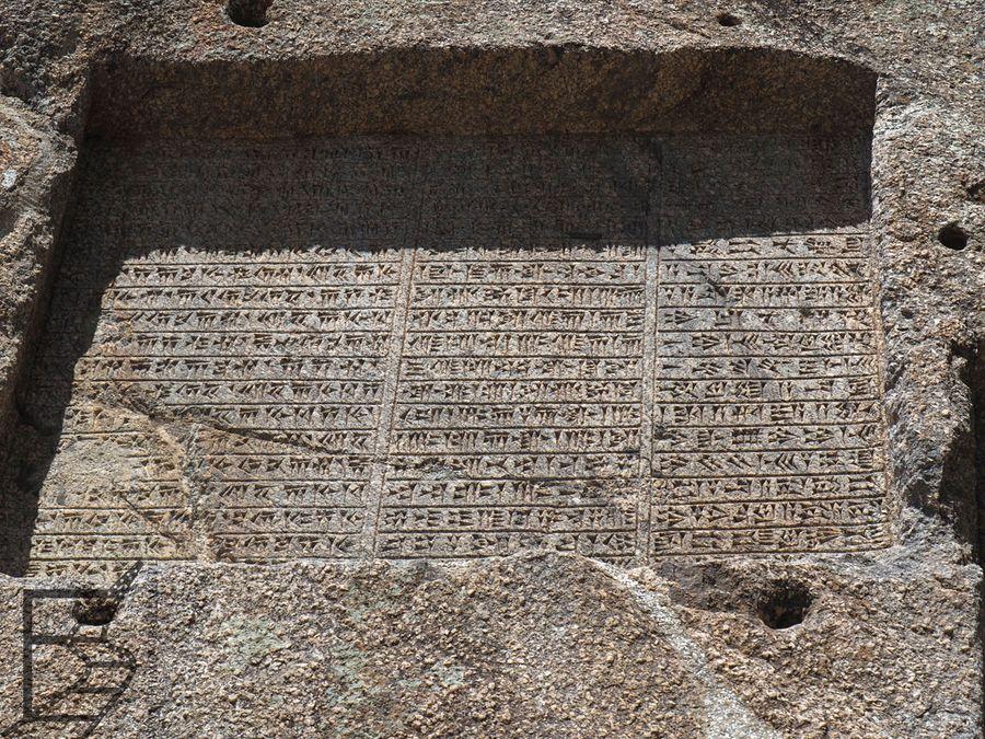 Tablica w Ganjnameh