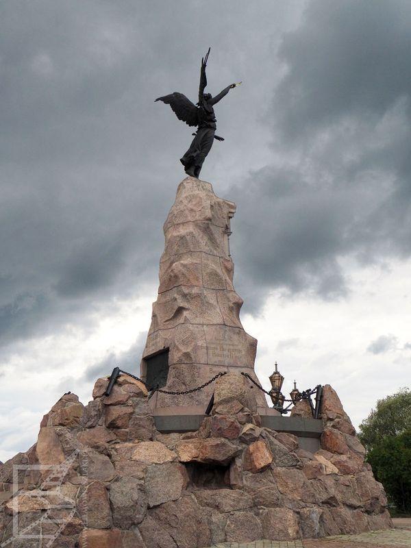 "Pomnik ""Rusałki""."
