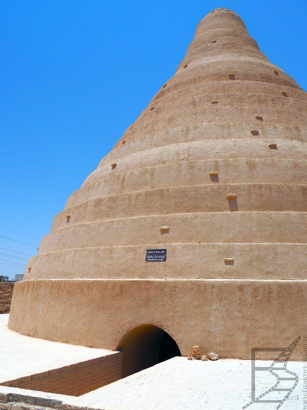 Wieża Lodu w Abarkuh