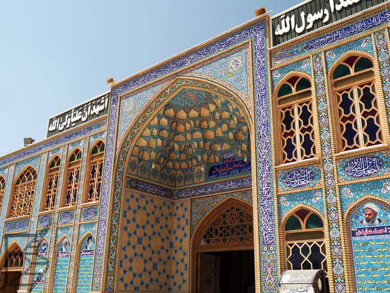 Meczet Hilala ibn Alego