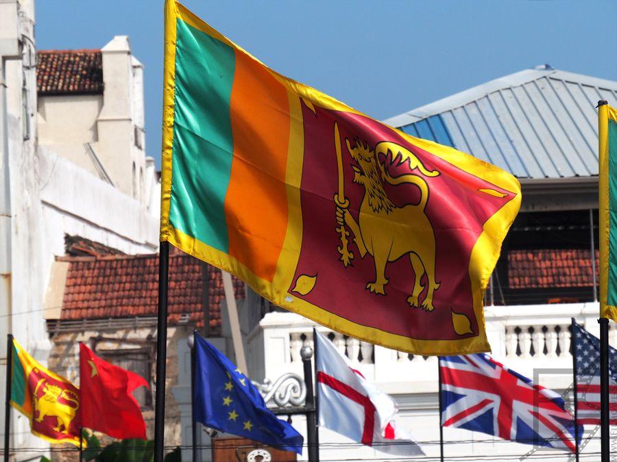 Flaga Sri Lanki