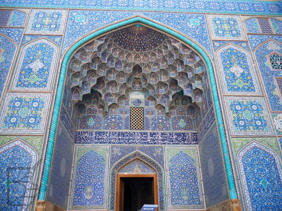 Meczet Szejka Lotfollaha, główne wejście