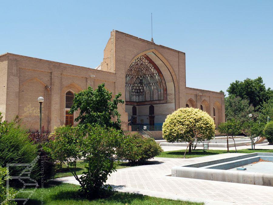 Muzeum historii naturalnej w Isfahanie