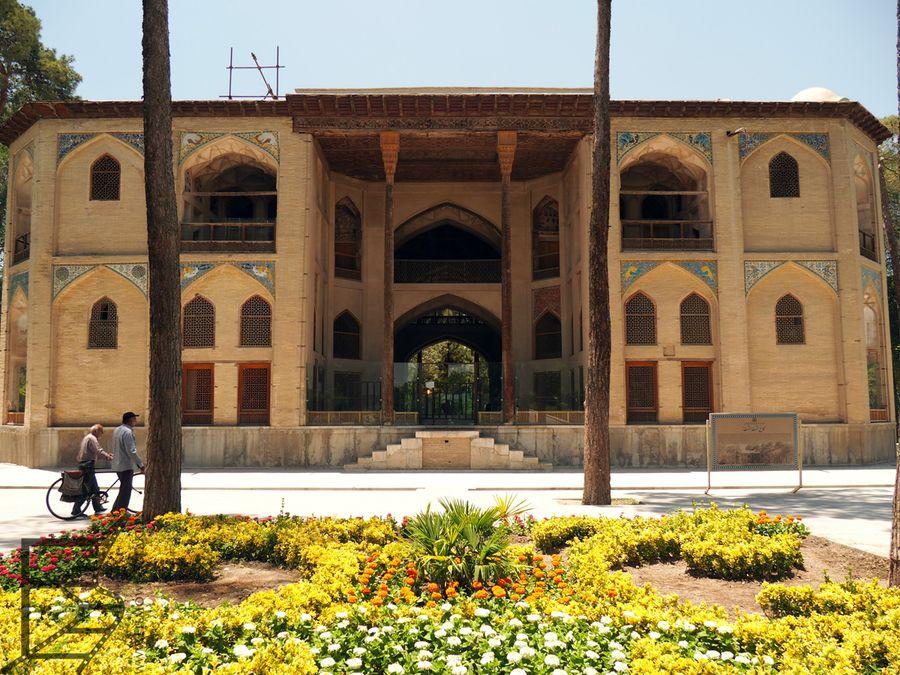 Pałac Ósmego Nieba