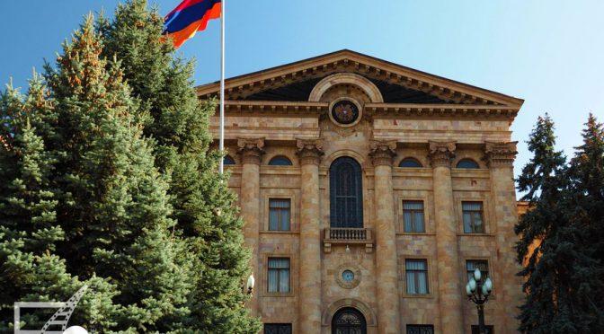 Armenia: Informacje praktyczne