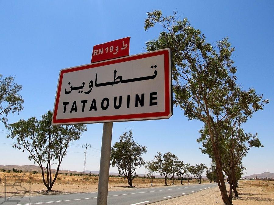 Tatawin (Tatouine)