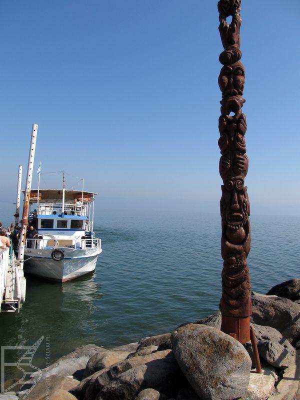 Rejs po Jeziorze Galilejskim