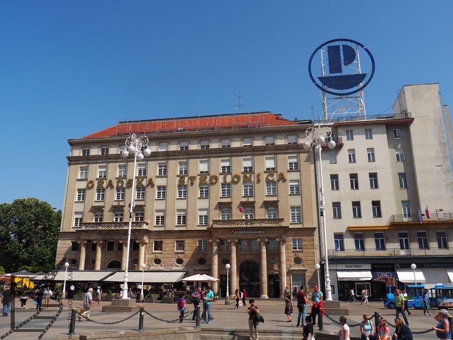 Centrum Zagrzebia