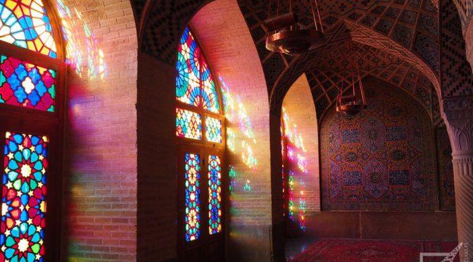 Sziraz, miasto poetów i różowy meczet