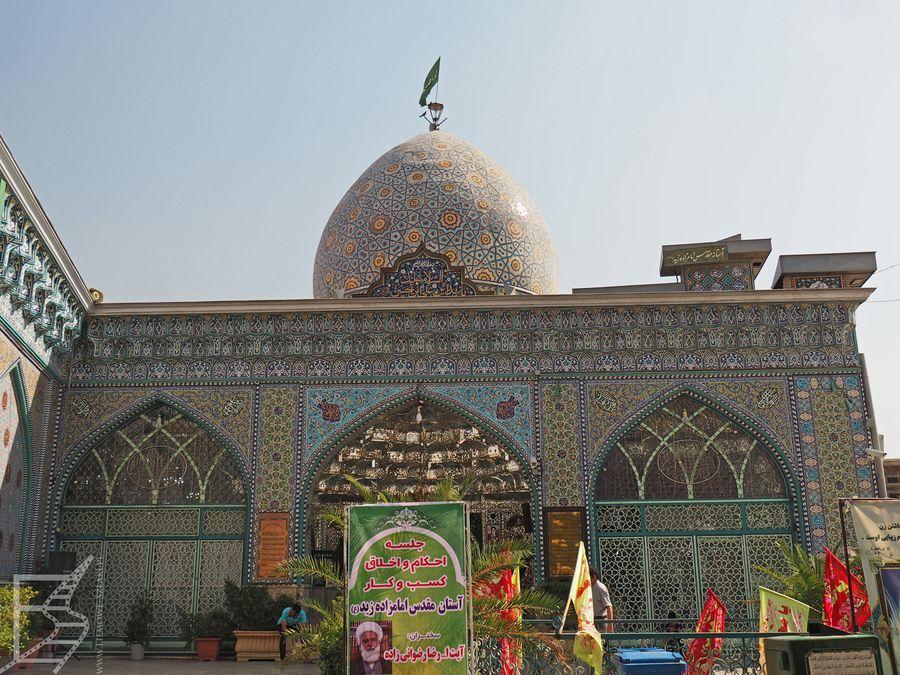 Meczet na bazarze