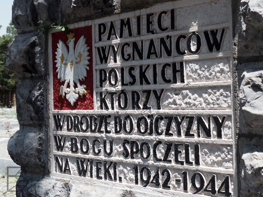 Cmentarz polski w Teheranie