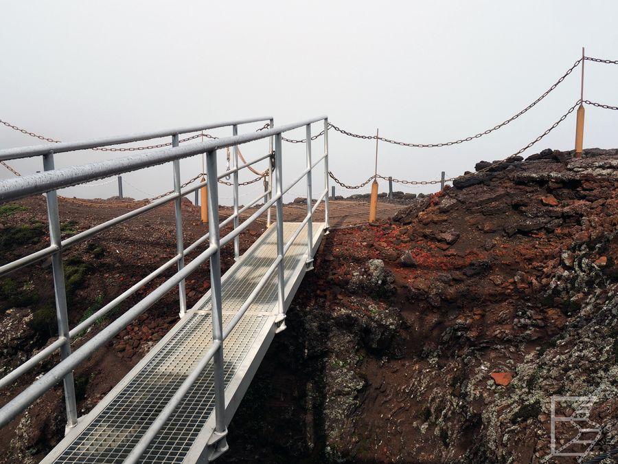 Wejście do wnętrza wulkanu
